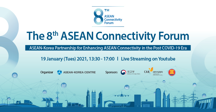 The 8th ASEAN Connectivity Forum